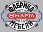 Логотип компании 8 Марта