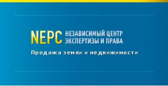 Логотип компании Независимый экспертно-правовой центр