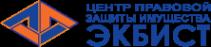Логотип компании Экбист