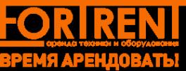 Логотип компании Fortrent