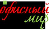 Логотип компании Компания ХАРД