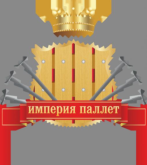 Логотип компании УК Империя паллет